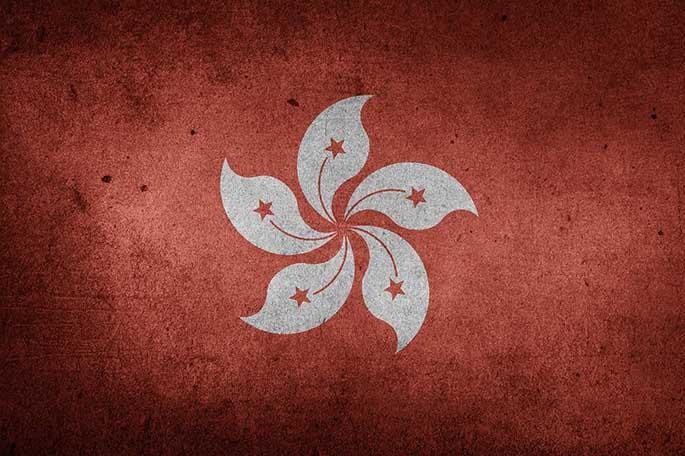 Hong Kong Cryptocurrency ICO Lawyer